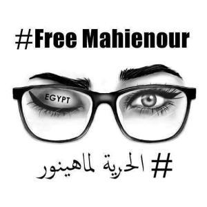 #FreeMahienour